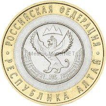 10 рублей 2006 год. Республика Алтай