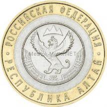 10 рублей 2006 год. Республика Алтай UNC