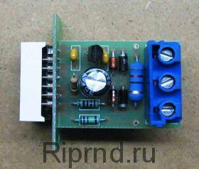 Вольтметр переменного тока ВС-3