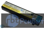 Аккумуляторная батарея для ноутбука IBM-Lenovo IdeaPad 56Wh ORIGINAL