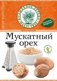 ВД Мускатный орех (целый) 15 г