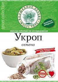 ВД Укроп семена 20 г