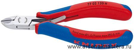 Кусачки боковые для электроники KNIPEX 77 02 120 H