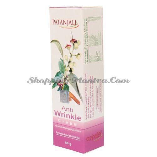 Крем против морщин Патанджали Аюрведа | Divya Patanjali Tejus Anti Wrinkle Cream