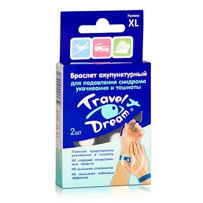 Тревел Дрим - Браслет от укачивания для взрослых