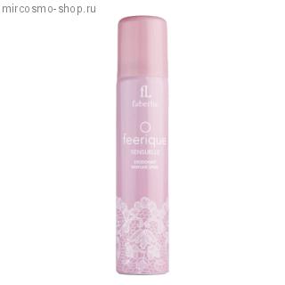 Парфюмированный дезодорант в аэрозольной упаковке для женщин O Feerique Sensuelle