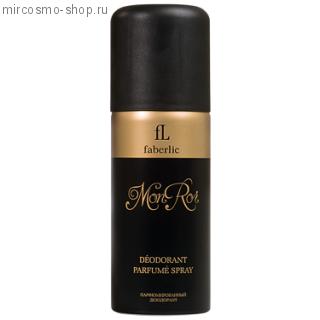Парфюмированный дезодорант в аэрозольной упаковке для мужчин Mon Roi