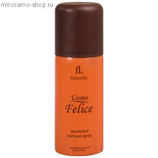 Парфюмированный дезодорант в аэрозольной упаковке для мужчин Uomo Felice