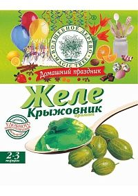 """ВД Желе Аромат """"Крыжовник""""  50г"""