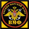 Общая символика ВМФ
