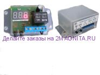 Реле времени (таймер) УТ-12-24в