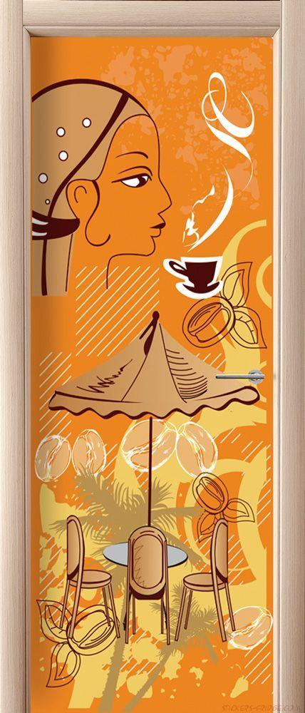 Наклейка на дверь - Кофе 5. Бразилия