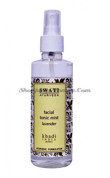 Увлажняющий тоник-спрей для лица Лаванда Свати Аюрведа / Swati Ayurveda Lavender Mist