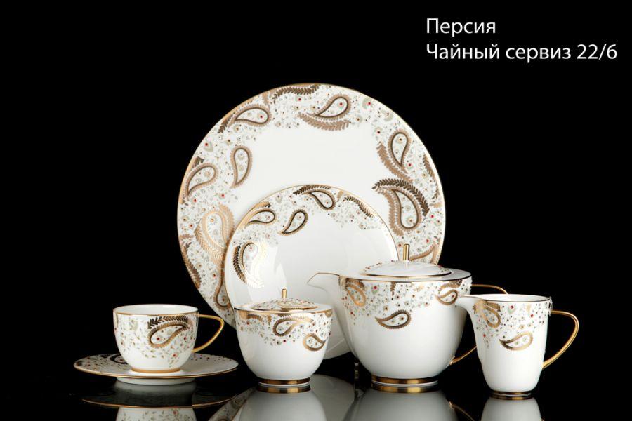 """Чайный сервиз на 6 персон """"Персия"""", 22 пр."""