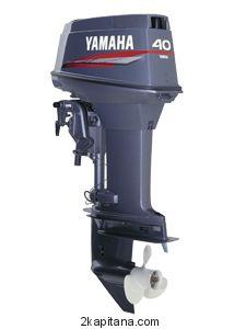 Лодочный мотор YAMAHA (Ямаха) 40 XWS