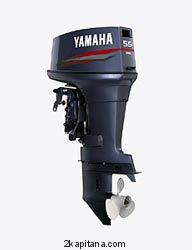 Лодочный мотор YAMAHA (Ямаха) 55 BEDS
