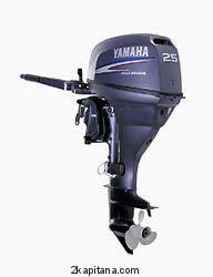 Лодочный мотор Yamaha (Ямаха) F 25 GMHS