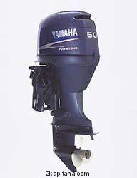 Лодочный мотор Yamaha (Ямаха) F 50 DETL