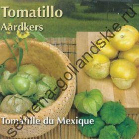 """Томатилло сорт """"МЕКСИКАНЕЦ"""" (Tomatillo yellow) 10 семян"""