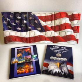 Альбом  для монет серии «ПРЕКРАСНАЯ АМЕРИКА» (НАЦИОНАЛЬНЫЕ ПАРКИ США)