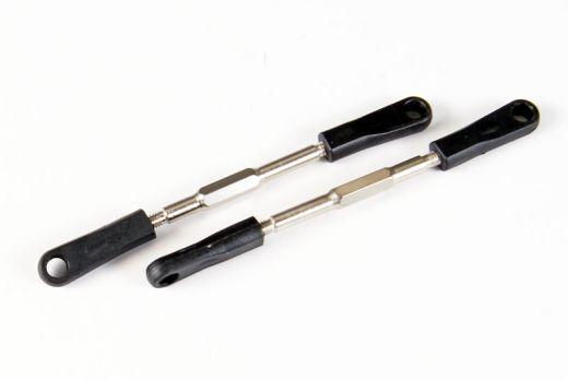 Rear Upper Suspension Arm 2P - HSP60034