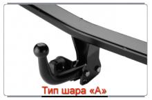 Фаркоп Bosal Oris, крюк на болтах, тяга 1.5т