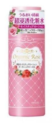 238024 Увлажняющий лосьон-уход с экстрактом дамасской розы 210ml