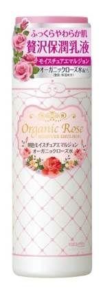 238031 Увлажняющая эмульсия с экстрактом дамасской розы 145ml