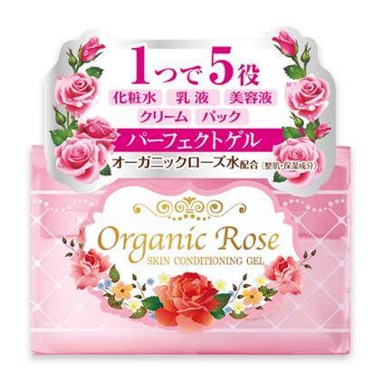 238017 Увлажняющий гель-кондиционер для кожи лица с экстрактом дамасской розы 90g