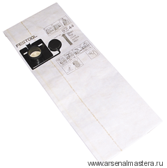 Пылесборник комплект  5 шт FESTOOL FIS-CT 33 SP Vlies/5 456871