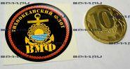 Наклейка 3D средняя Тихоокеанский флот ВМФ
