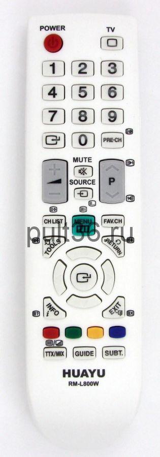 Пульт ДУ SAMSUNG RM-L800 универсальный