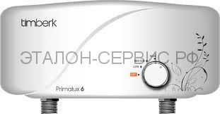 Водонагр. проточн. WHEL-7 OSC душ/кран, 6,5 кВт