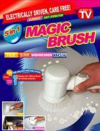 Электрическая щетка для чистки Magic Bruch (5 в 1)