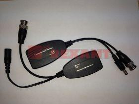Приемо-передатчик видео (BNC) + питание по витой паре (8P8C) (комплект 2 шт) REXANT