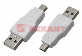 Переходник штекер USB-A (Male) - штекер Mini USB (Male) REXANT