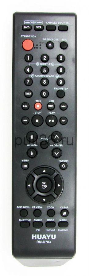Пульт ДУ SAMSUNG RM-D703 DVD-VCR универсальный