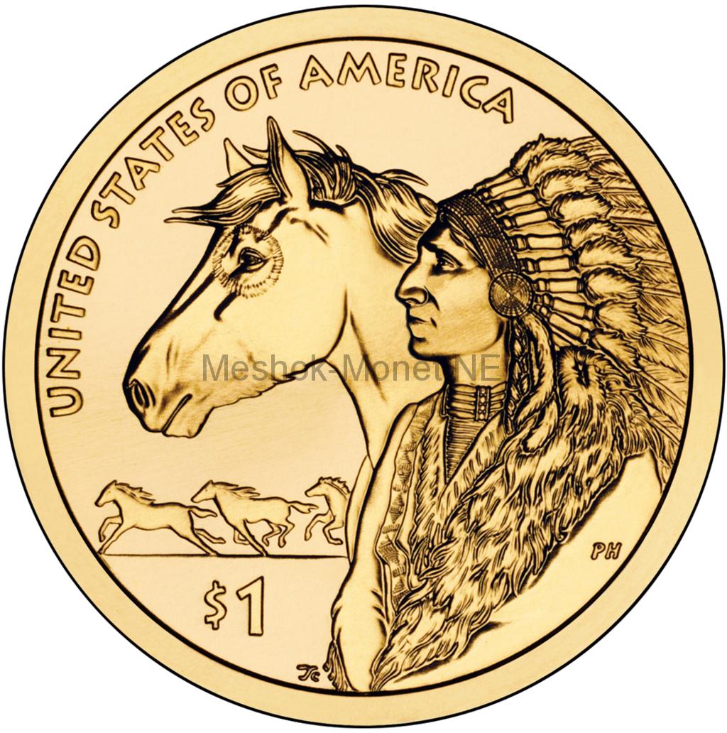 1 доллар США 2012 год Серия Доллар Сакагавеи Торговые пути 17 века (Индеец с лошадью)