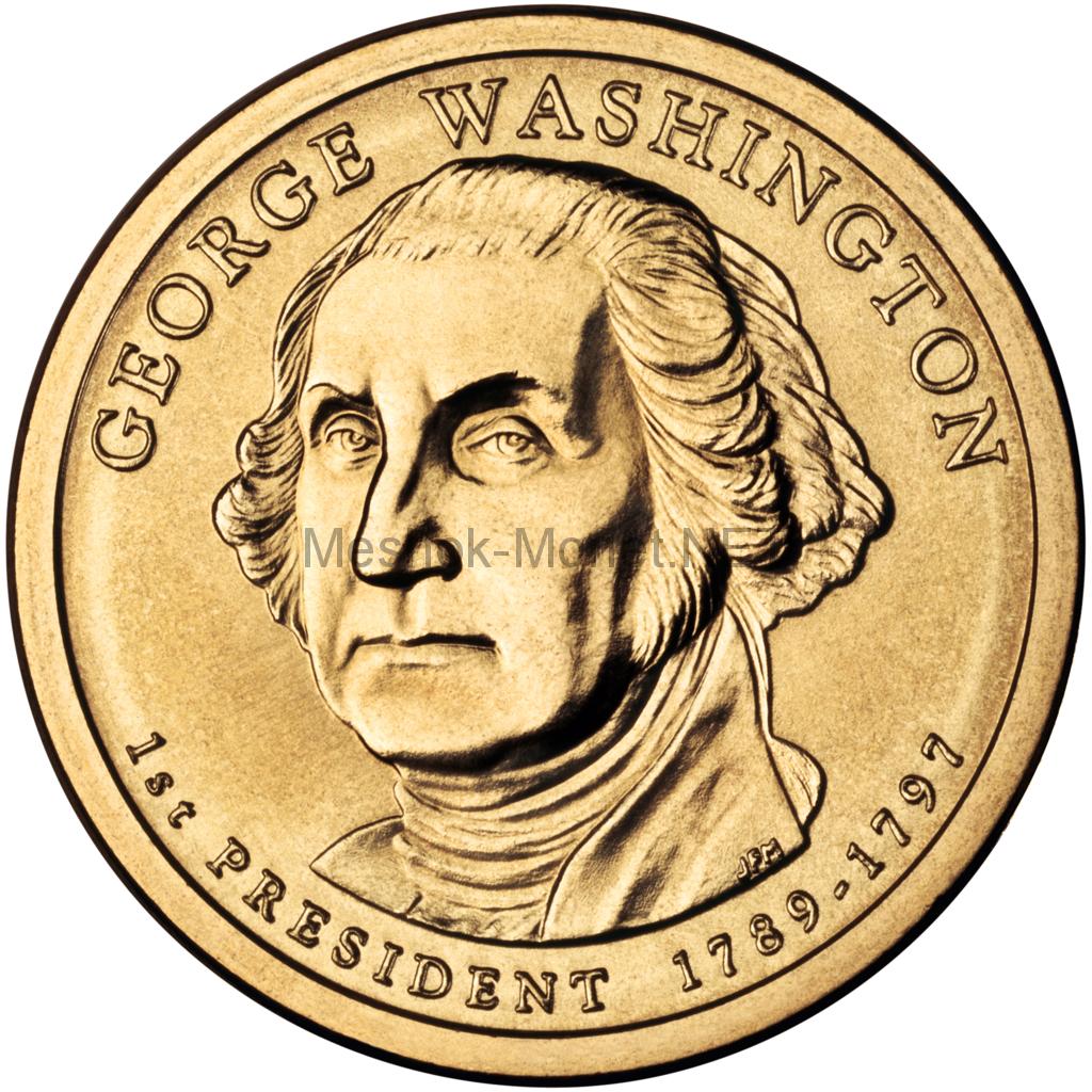 1 доллар США 2007 год Серия Президентские доллары Джордж Вашингтон