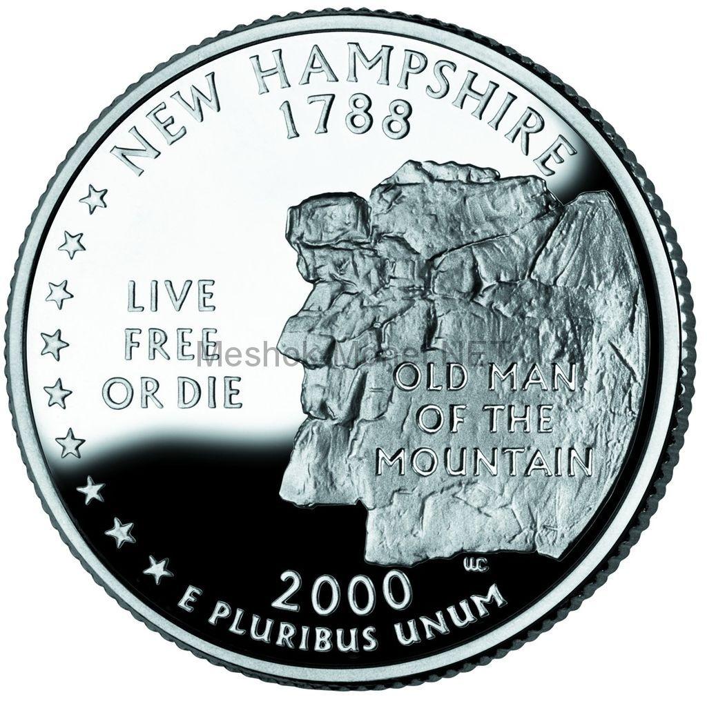 25 центов США 2000 штат Нью-Гэмпшир