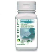 Nutrilite пиколинат хрома плюс 120 капсул
