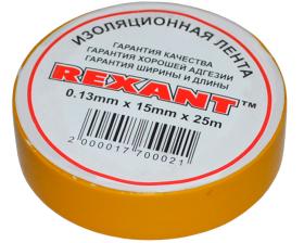 Изолента 15мм х 25м желтая REXANT
