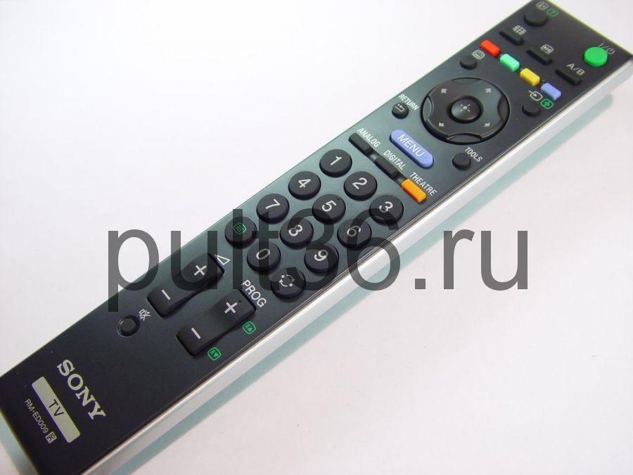 Пульт ДУ Sony RM-ED009