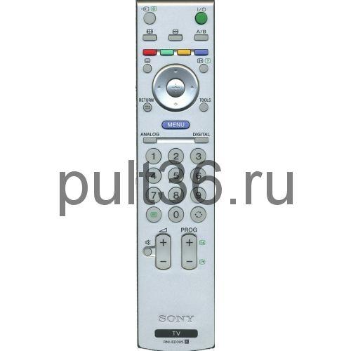 Пульт ДУ Sony RM-ED005 RM-ED008