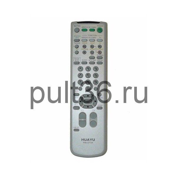 Пульт ДУ Sony RM-D734 LCD универсальный
