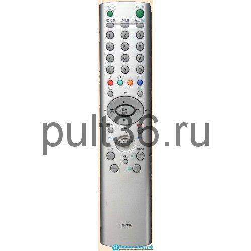 Пульт ДУ Sony RM-934