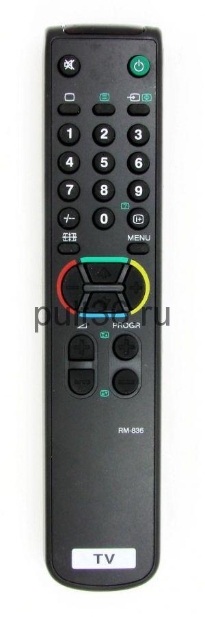 Пульт ДУ Sony RM-839