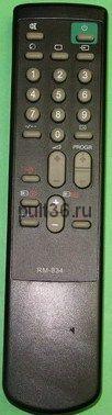 Пульт ДУ Sony RM-834