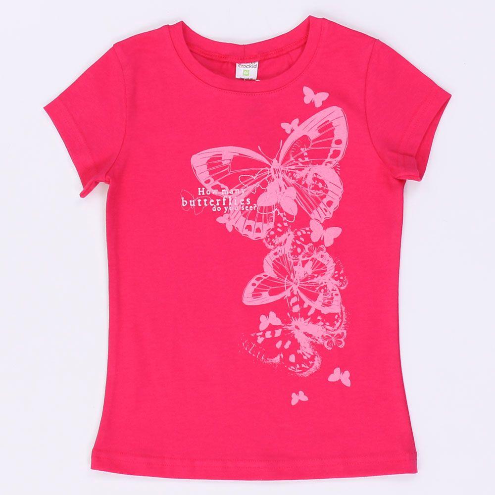 Блуза розового цвета Бабочка