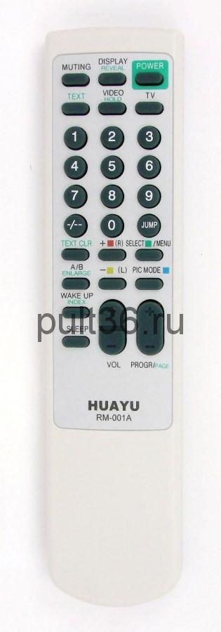 Пульт ДУ Sony RM-001A универсальный
